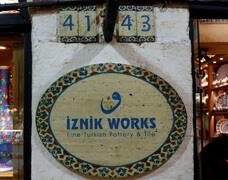 /Upload/images/isletmeler/iznik-works__mg_3338_2022019232947648thumbnail.JPG